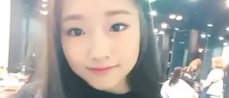 可能會出現在YG成為練習生的的17歲少女