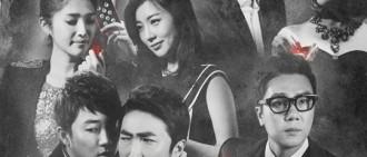 韓國益智類節目盤點:心機才是王道!