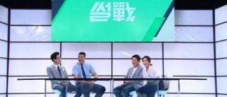 《舌戰》金秀賢和IULove Line后魅力爆發