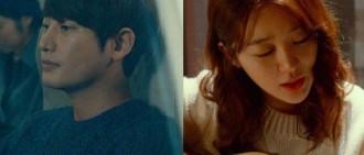 電影《愛后之愛》上映時間推遲 難道因為尹恩惠剽竊說?