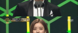「MBC演技大賞」落幕 李鍾碩獲大獎