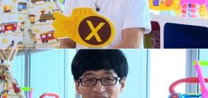 劉在錫久違當嘉賓上《Star Junior Show》 選出最喜歡的偶像女團
