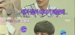 EXO 燦烈還沒談過戀愛  原因是?