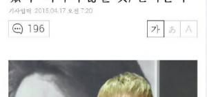 EXO黃子韜回應「退隊說」:我不會離開…