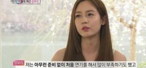 成宥利:「以演員出道時,真的被罵了很多」