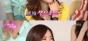 Sunny:隊內最性感的成員是?