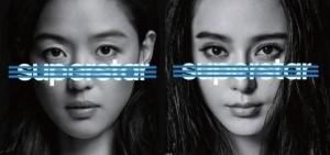 全智賢VS范冰冰:韓中女神魅力大對決