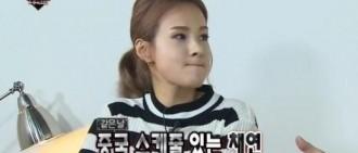 蔡妍參與《無挑》傻瓜之戰 助理忙於協調中日程