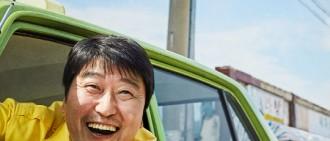 韓國電影票房統計 宋康昊新作位居榜首