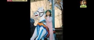 孔升妍與妹妹定延的幼年照  美女姐妹的溫暖親情