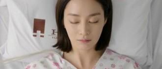 《龍八夷》金泰希手術成功 最終與周元Happy Ending
