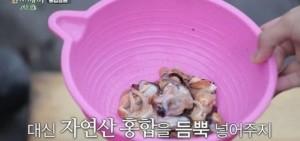 '車嬸牌'紅蛤炒碼麵崔勾! 24.7%韓民眾想吃