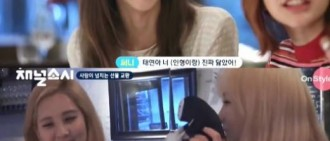 《Channel少時》泰妍因允兒人偶禮物開心 成員大呼:和你很像!