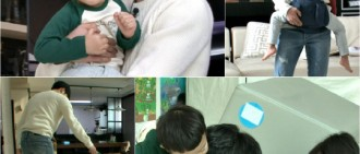 《超人》徐康俊與大發姐弟相見 體驗24小時育兒生活