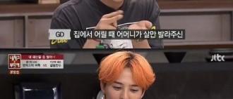 《拜託了冰箱》G-Dragon篇收視公開 即使下滑也是一位