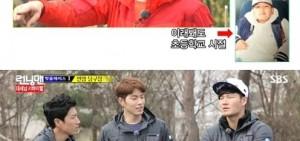 《Running Man》李光洙小學照片公開 曾被人搶錢?