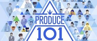 《Produce 101》第2季將播「倒計時特別篇」 I.O.I全昭彌磪有情等亮相