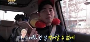 Amber-Eric Nam甜蜜通話公開 真的在交往?
