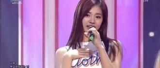 JYP周子瑜 再次引發爭議 JYP出面進行道歉 「將更為謹慎」