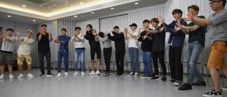 MBC:劉在錫、EXO 將捐出合作曲收益