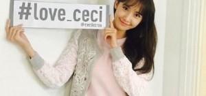 允兒《CeCi》封面認證照:清新活潑的美人