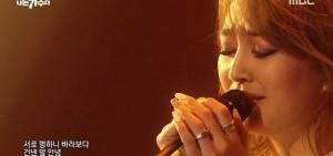 孝琳成為《我是歌手》首位偶像歌手 熱唱《星你》OST 《再見》