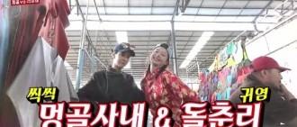《RM》全昭旻表露出演心得 稱太過陌生