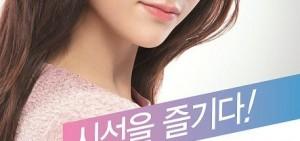 F(x)Krystal代言博士倫隱形眼鏡,吸引人心的眼睛你想擁有嗎?