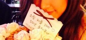 《我結》'精靈夫婦'金素恩-宋再臨感謝粉絲慶祝相遇100天