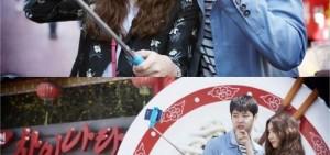 「看見味道的少女」朴有天-申世京用自拍棒約會