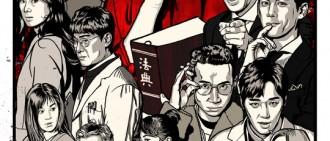 《Return》回應高賢廷戲份:已拍至第16集