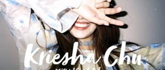 《Kpop Star》Kriesha Tiu本月出道 24日推個人專輯