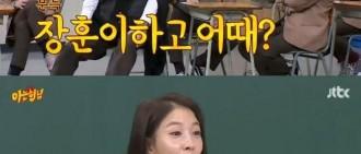 BoA出演《認識的哥哥》 稱可為徐章勳介紹女性