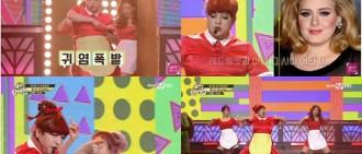 神童成為第六位 Red Velvet 成員?