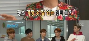 EXO私下穿著大公開  台上華麗台下卻...