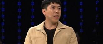 梁世燦節目談梁世亨:曾給哥哥300萬韓元零用錢