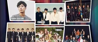 KBS《音樂銀行》將赴智利 朴寶劍Wanna One同行