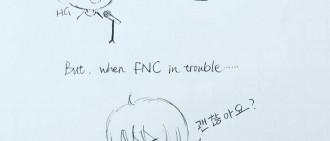 李洪基通過親筆畫公開心境 I hate FNC,but…