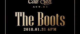 gu9udan即將回歸 31日發布新單曲