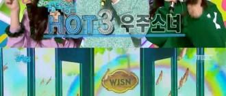 《音樂中心》「HOT3」公開 太妍TWICE宇宙少女入選