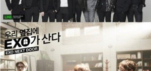《我的鄰居是EXO》人物介紹公開 與女主角展開愛情線的成員是?