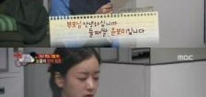 《真正的男人-女軍特輯2》尹普美傷心落淚的原因是?