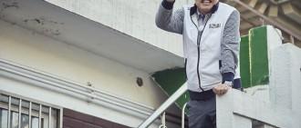潤娥宋允兒攜手出演《一頓飯》 李敬揆顛覆往日形象