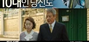 EXO燦烈《長壽商會》穿校服登場:暖男學長俘獲女心