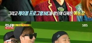 「國民MC」劉在石不上有限電視台節目的理由是?