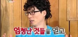劉在錫透露:婚後獲得了100萬個,卻失去了一件東西