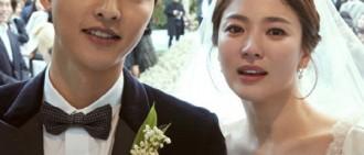 傳中媒偷拍宋宋CP婚禮 韓方澄清:是越南人