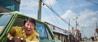盤點2017韓國電影票房TOP10 《計程車司機》成唯一千萬作品
