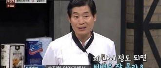 李延福主廚稱G-Dragon為G大建 鄭亨敦:不是說知道名字嗎?