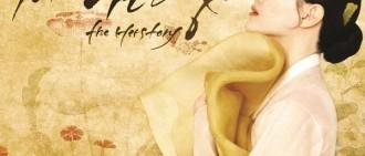 李英愛回歸作品「師任堂,the Herstory」預售至六國